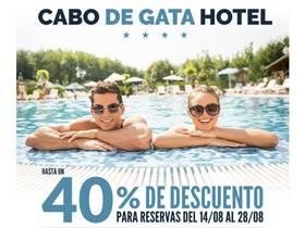 HASTA 40% DE DTO EN H. CABO DE GATA****